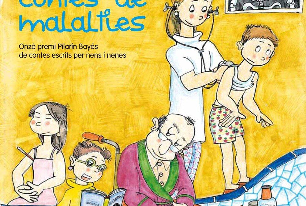 Lliurament dels guardons de l'Onzè Premi Pilarín Bayés